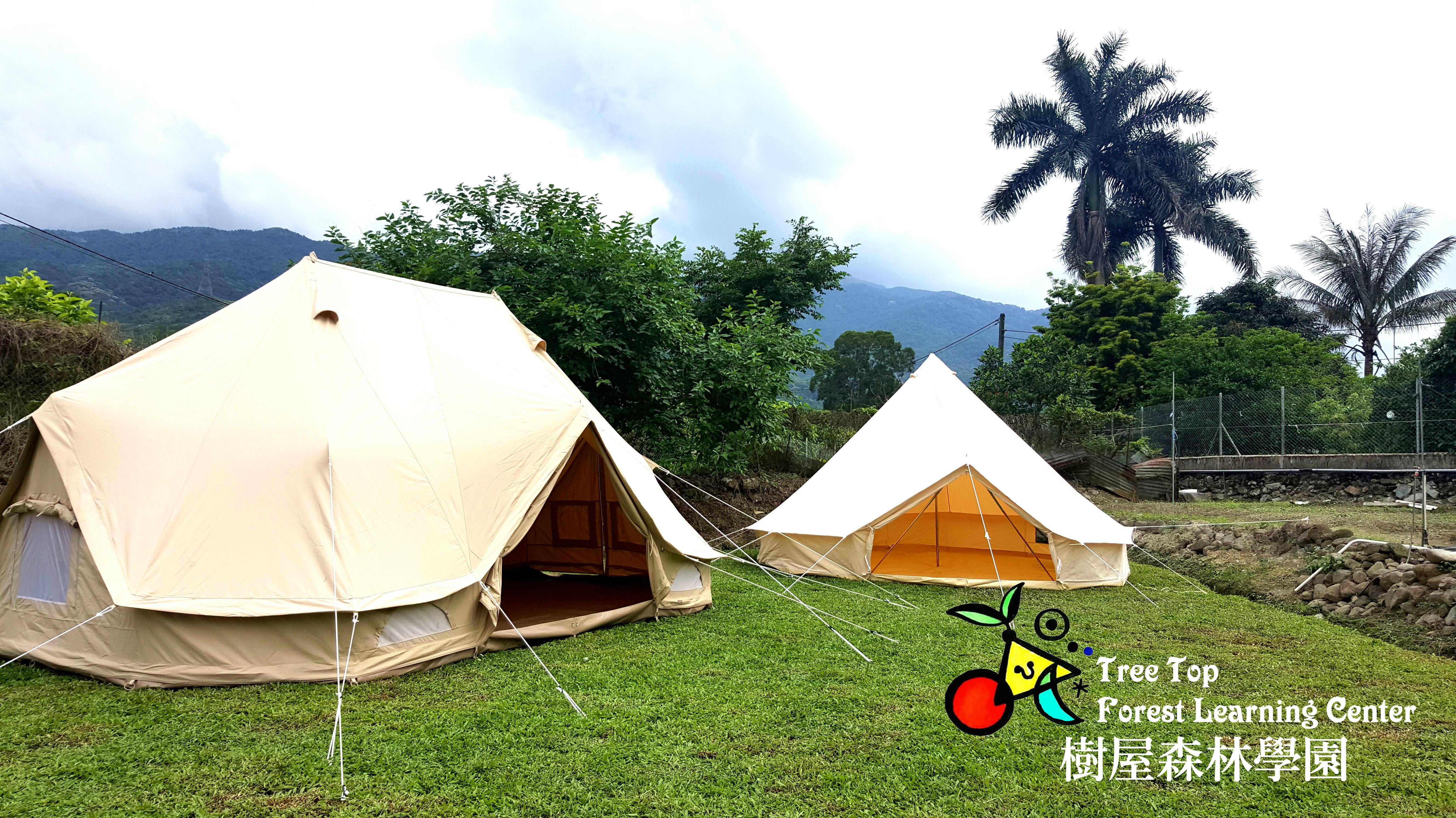 tent_